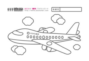 無料ぬりえ(飛行機)