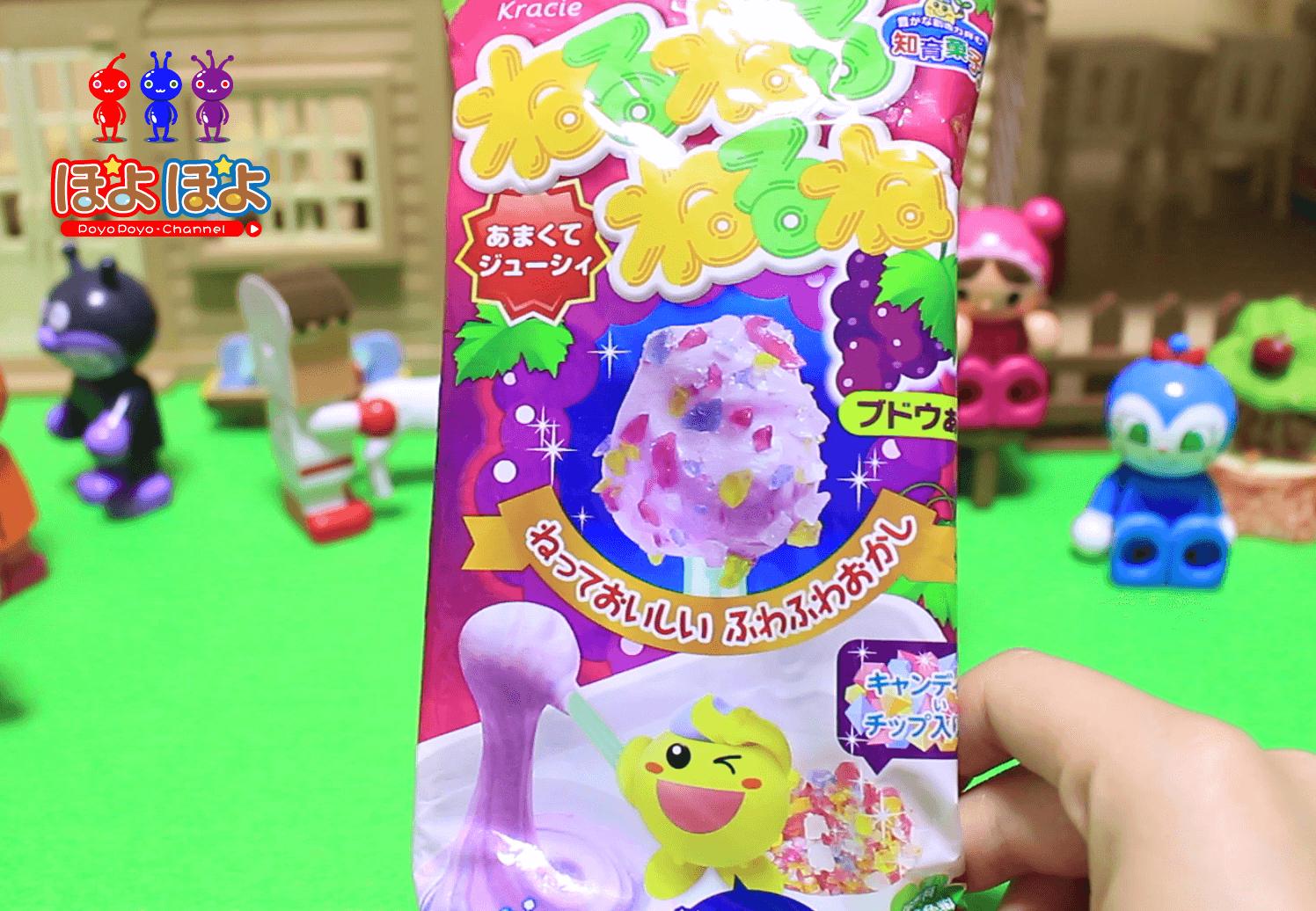 知育菓子(ねるねるねるね)