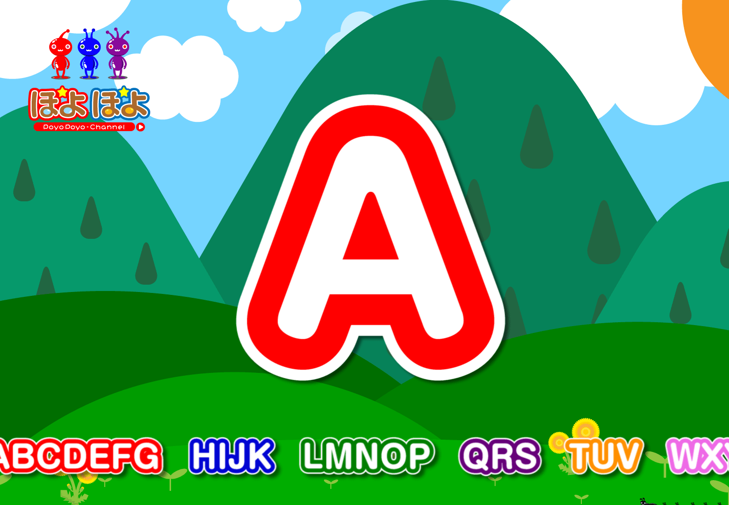 ABCの歌(英語)アルファベットを覚えてみよう!