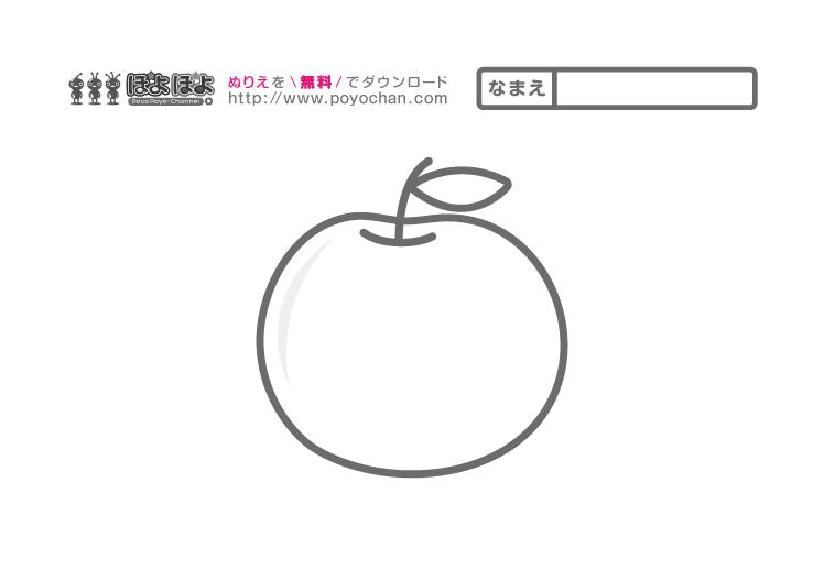 果物の無料ぬりえ|リンゴ