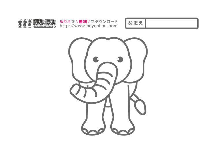 動物の無料塗り絵ゾウ