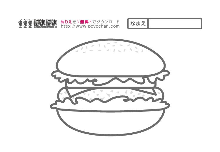 無料ぬりえ|チーズハンバーガー