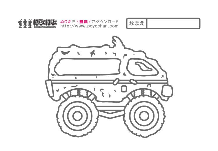 悪そうなモンスタートラックの無料塗り絵01