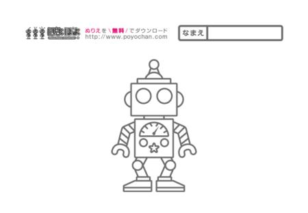 ロボットの無料塗り絵
