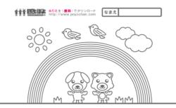 景色の無料塗り絵虹(にじ)