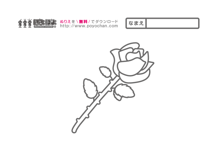 5月の花 無料塗り絵|バラ(母の日)