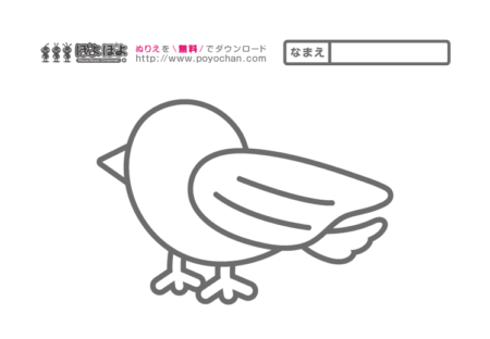 鳥の無料塗り絵