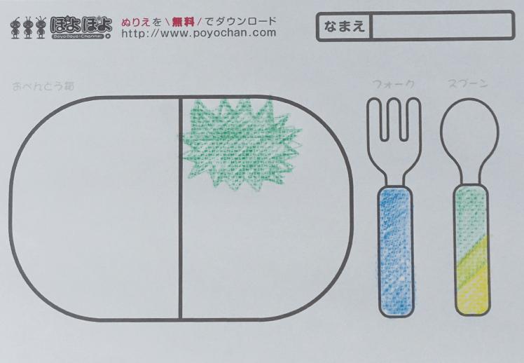 お弁当箱の無料塗り絵