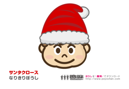 冬の無料塗り絵12月クリスマスのなりきり帽子サンタクロース