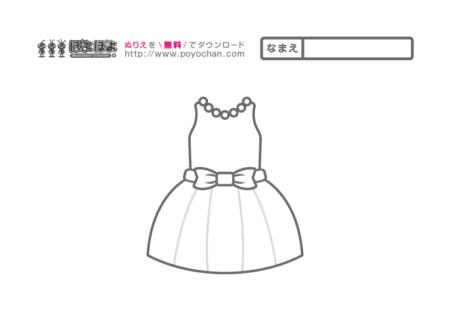 洋服の無料ぬりえ|ドレス衣装02