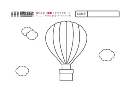 乗り物の無料塗り絵|空を飛ぶ気球
