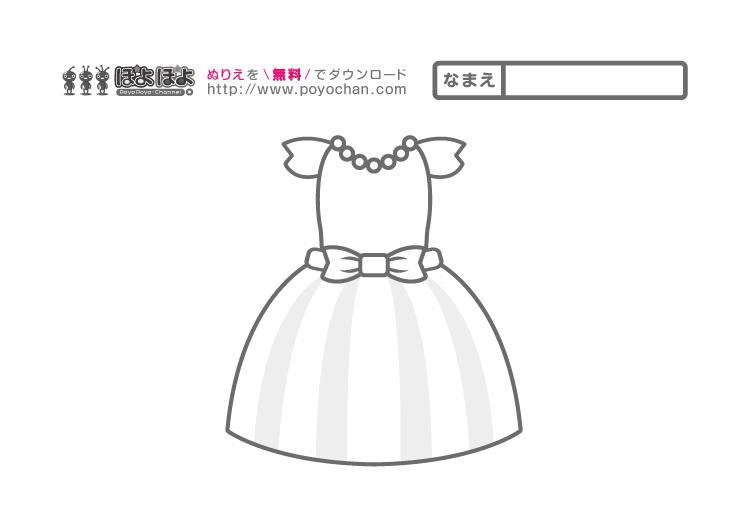 洋服の無料塗り絵|ドレス衣装01