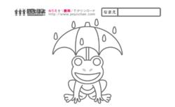 5月の無料ぬりえ|傘で雨宿りをするカエル