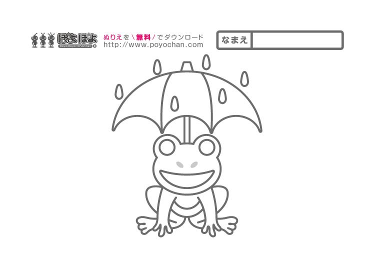 5月の無料塗り絵|傘で雨宿りをする梅雨のカエル