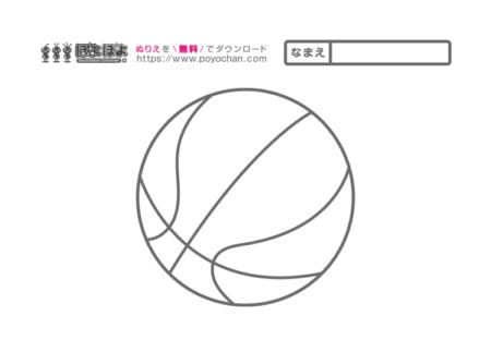 バスケットボール☆子供向け無料塗り絵