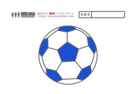 サッカーボール☆子供向け無料塗り絵