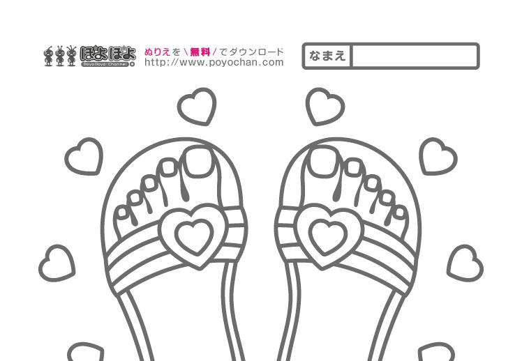 フットネイル(ペディキュア)01|夏(8月・9月)