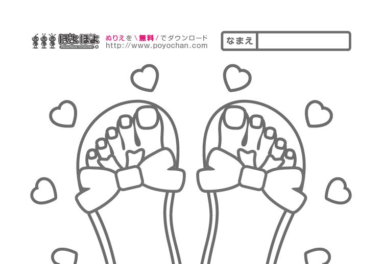 フットネイル(ペディキュア)02|夏(8月・9月)
