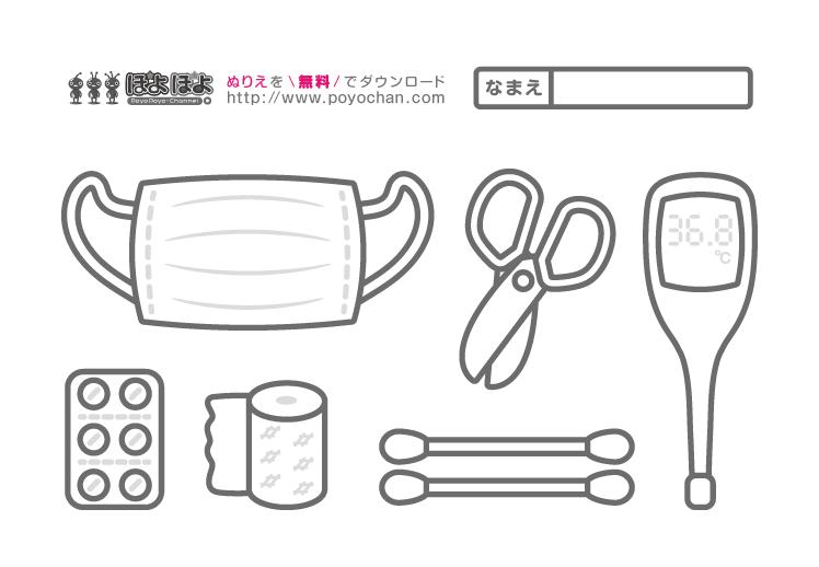 医療用救急キットのイラスト②(体温計・マスク・包帯・綿棒など)