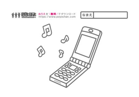 ガラケー(携帯電話)☆子供向け無料塗り絵