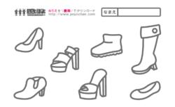 色んな種類の靴7点☆子供向け無料塗り絵