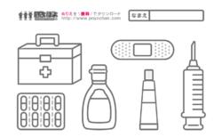 子供向け無料塗り絵☆医療用救急キット1