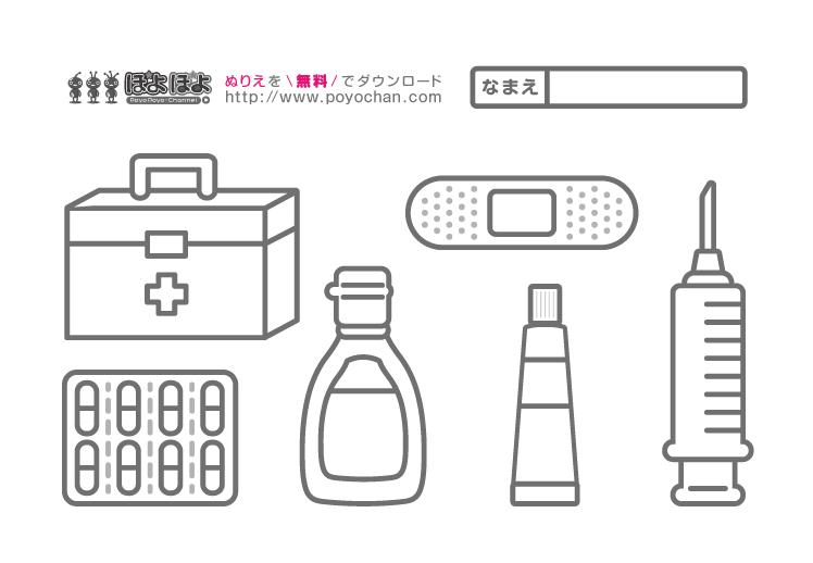医療用救急キットのイラスト①(救急箱・絆創膏・消毒液・お薬など)