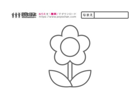 簡単子供向け無料塗り絵☆お花