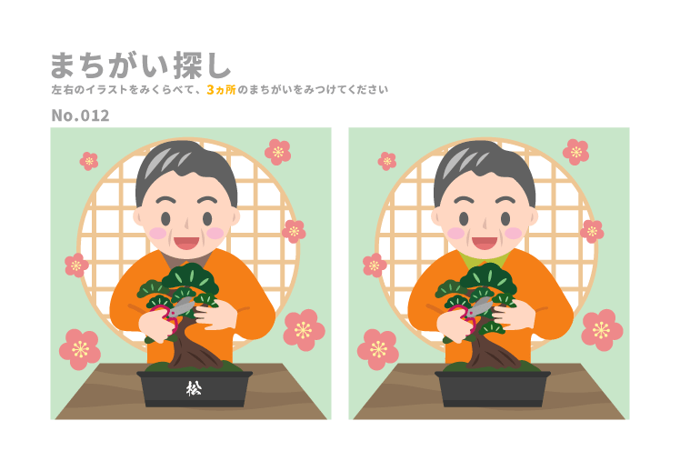 無料まちがい探しプリント No.012 将棋の練習