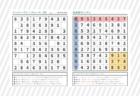 ナンバープレースシート01【初級】無料印刷